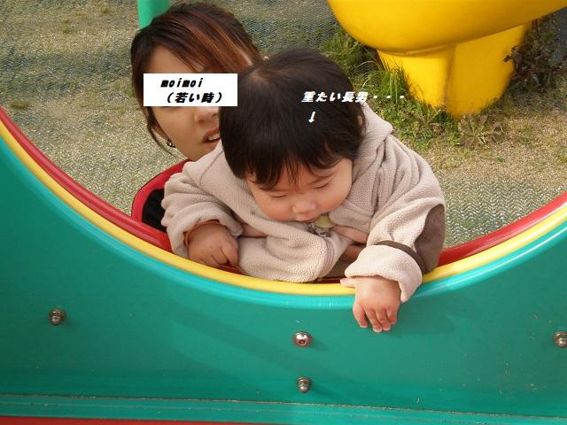 若かりし頃(10年前)のmoimoiと長男です…